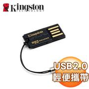 🔋🔌登芳3C🔌🔋Kingston金士頓 MRG2 MicroSD 讀卡機