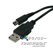【Yourvision】3DS XL/3DS LL / NDSi / NDSi LL USB 充電線