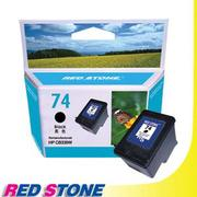 RED STONE for HP CB335WA環保墨水匣(黑色)NO.74