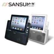 山水SANSUI藍芽 iPad/iPhone/iPod影音播放器(SRIP-55D)