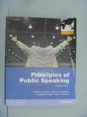 【書寶二手書T5/溝通_YAY】Principles of Public Speaking_Kathleen M. Ge