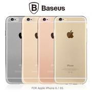 BASEUS 倍思 Apple iPhone 6S/6S Plus 清潤套 軟殼 軟套 TPU 防指