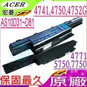 ACER電池(原廠)-宏碁 AS10D31,AS10D51,5740,5740G,4740G 4741G,