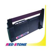 RED STONE for EPSON ERC18二聯式發票/收據 收銀機色帶(紫色)