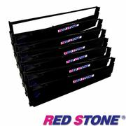 【RED STONE 】for EPSON S015641/LQ310 黑色色帶組(1組6入)