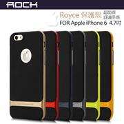 【ROCK 】Royce萊斯 Apple iPhone6 防摔背蓋