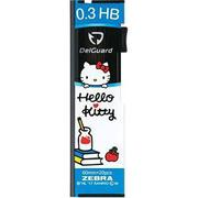 ZEBRA斑馬 DelGuard Hello Kitty自動鉛筆筆芯-藍 LDS7-HK-HB 0.3mm/HB