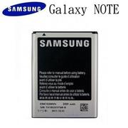 SAMSUNG Galaxy NOTE/N7000/i9220 原廠電池~EB615268VU~3.7V 2500mAh