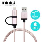 【miniQ】Apple Lightning/Micro USB精緻高速充電/傳輸線(IC-1000)