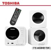 【佳麗寶】-(TOSHIBA)Bluetooth 藍芽組合音響【TY-ASW81TW】