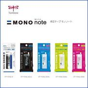 Tombow MONO noto 2.5mm修正帶