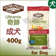 [寵樂子]《美國Natural ultramix》奇跡成犬 - 400g / WDJ推薦飼料