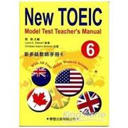 新多益教師手冊6附CD(New TOEIC Model Test Teacher*s Manual)