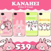 KANAHEI卡娜赫拉手機殼IPHONE 5S 5C 6 6S 7 7S 8 8S PLUS SE IPHONE X