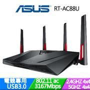 ASUS 華碩 RT-AC88U AC3100 Gigabit 電競無線分享器