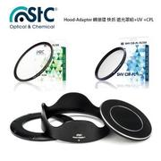 【STC】Hood-Adapter 轉接環 快拆 遮光罩組+UV +CPL(For SONY RX100系列)