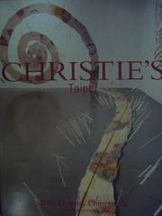 【書寶二手書T9/收藏_ZGU】Christies_2001/10/14_20th Century Chinese..
