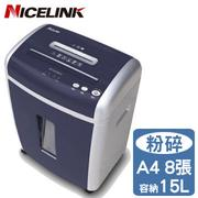 Nicelink 多功能碎紙機(SD-9355)