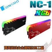 PC PARTY Jonsbo NC-1 RGB 記憶體散熱片