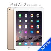 iPad Air 2 128G LTE版 WiFi + Cellular (金)【拆封新品】