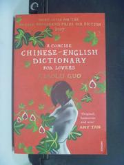 【書寶二手書T4/字典_GKN】A Concise Chinese-English Dictionary