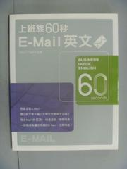 【書寶二手書T9/語言學習_GCW】上班族60秒E-Mail英文-Business Quick English_Davi