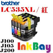 BROTHER LC535XL(紅色)相容墨水匣LC535/LC535XL   /適用機型:BROTHER MFC-J100/MFC-J105/MFC-J200
