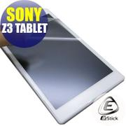 【EZstick】SONY Xperia Z3 Tablet Compact 8吋 系列專用 靜電式平板LCD液晶螢幕貼 (鏡面防汙)