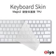 【ZIYA】(ZIYA) Apple iMac Magic 2代 藍芽鍵盤保護膜 TPU材質(一入)