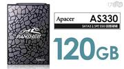 Apacer 宇瞻-AS330 120GB SSD固態硬碟