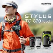 OLYMPUS TOUGH TG-870 Compact Waterproof Camera / Full HD Video / Sportcam Action Mode
