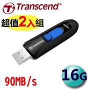 【2入組】Transcend 創見 16GB 90MB/s JetFlash790 JF790 USB3.0 隨身碟 黑色