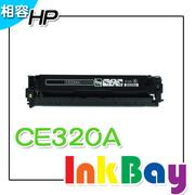 HP CE320A  黑色相容碳粉匣 /適用機型:CM1415fn/CP1525nw/CP1526nw /CP1527nw/CP1528nw