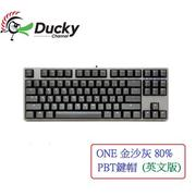 Ducky ONE PBT 金沙灰 二色鍵帽 機械式鍵盤 青軸 紅軸 茶軸 銀軸 英文版