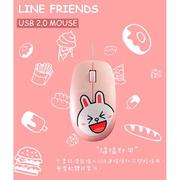 B.Friend LINE FRIENDS 兔兔有線滑鼠