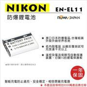 ROWA 樂華 For NIKON EN-EL11 ENEL11 電池
