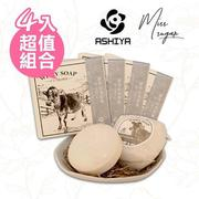 【Miss.Sugar】Ashiya 日本皇室御用乳清滋養皂(4入)