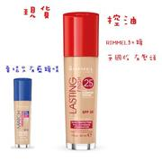 現貨 紅罐含壓頭 英國版 Rimmel Lasting Finish 25H Foundation 粉底液