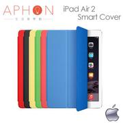 【Aphon生活美學館】Apple 原廠 iPad Air 2 Smart Cover