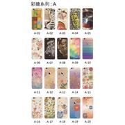 【加購品】Apple iPhone 6/6S 4.7吋 映色半透明質感 彩繪造型背膜