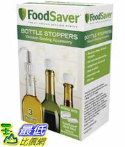 [美國直購] FoodSaver T03-0024-02 BS300真空酒瓶塞3-Pack Bottle Stoppers _cb01