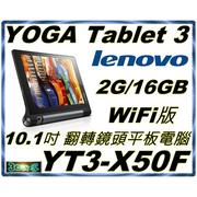 全新 Lenovo YOGA Tablet3 YT3-X50F 2G/16GB WIFI 公司貨 YT3X50F