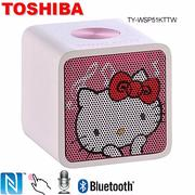 TOSHIBA HELLO KITTY 無線藍芽喇叭 TY-WSP51KTTW  福利品-OUTLET福利館-myfone購物