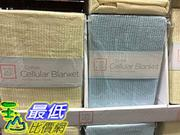 [106限時限量促銷] COSCO SWADDLE DESIGNS CELLULAR COTTDN BLANKET幼兒洞洞毯 尺寸120X120公分 _C996066