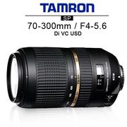 TAMRON SP 70-300mm F/4-5.6 Di VC USD (A005) 公司貨
