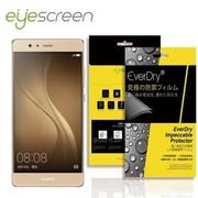 【EyeScreen PET】HUAWEI P9 PLUS  Everdry 螢幕保護貼(非滿版)