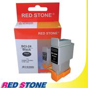 RED STONE for CANON BCI-24BK墨水匣(黑色)