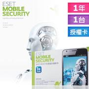 ESET Mobile Security 1年序號授權卡