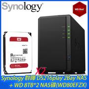 Synology 群暉 DS216play 2Bay NAS+WD 8TB NAS碟*2(WD80EFZX)