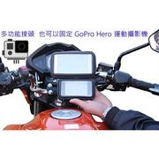 samsung galaxy note5 KYMCO X-CITY 125 VJR G6 Racing S Cue GP Many Grandking Jockey V2光陽摩托車手機座重機車架支架